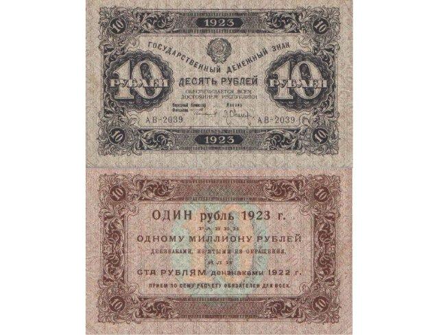 Экспонаты денежных единиц музея Большеорловской ООШ 038168f04ba3