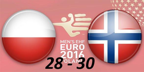 Чемпионат Европы по гандболу среди мужчин 2016 88174b14b3c5