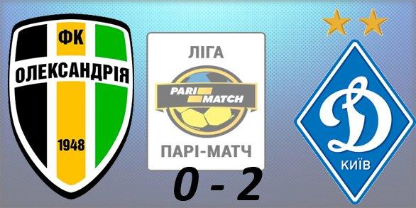 Чемпионат Украины по футболу 2015/2016 - Страница 2 47899c78d9d9