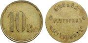 Платежные жетоны  Fe17330e73d5t