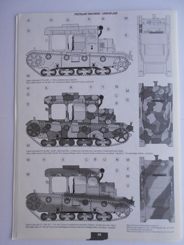 Обзор C7P Heavy Artillery Tractor 1/35 (Mirage Hobby №35901) A622d33c6475