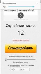 конфетка о Наденьки  №3 - Страница 2 7fe172c8b6f8t