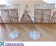 Упаковки и подставки Пасхальные E9ebd958d72bt