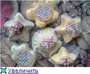Бомбочки для ванны - Страница 8 4d7adc7c1c3dt