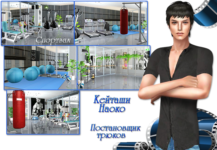 Equilibrium Films Studio - Страница 2 D9fc2fa8ebf2