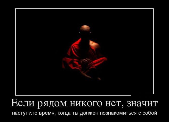 Философия в картинках - Страница 37 3a9cf4e9059d
