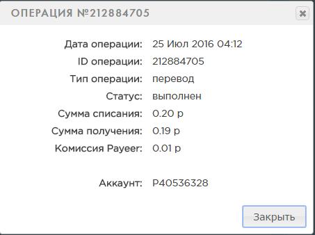Заработок без вложений, халявный бонус каждый час на электронный кошелек - Страница 2 C71544c7bb66