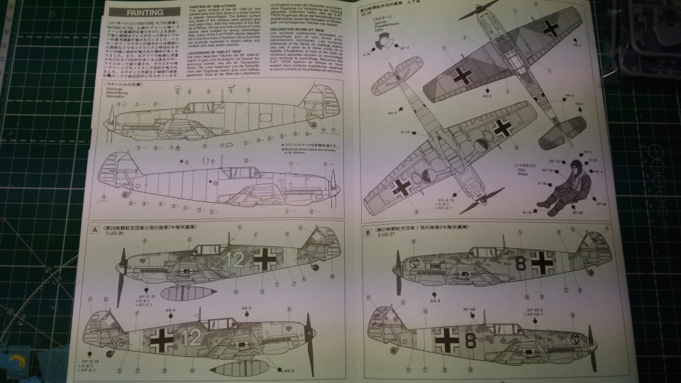 Bf 109 E7/Trop Tamiya 1:48 Dfbda3e78978