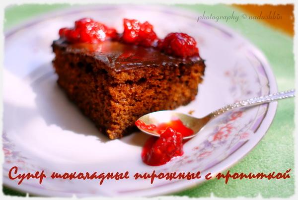 День за днем за столом (март 2012 года) 97fa3bb555e7