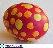 Красим пасхальные яйца 6443640d8b38t