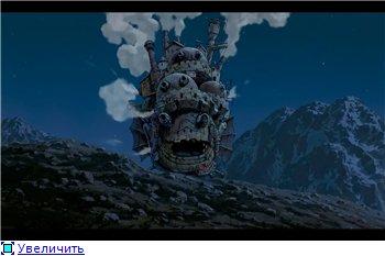 Ходячий замок / Движущийся замок Хаула / Howl's Moving Castle / Howl no Ugoku Shiro / ハウルの動く城 (2004 г. Полнометражный) - Страница 2 D39cbcb08f62t