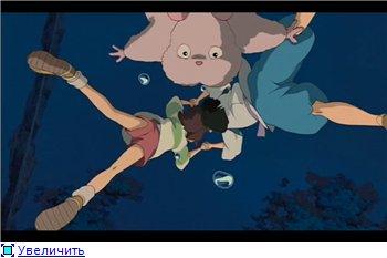 Унесенные призраками / Spirited Away / Sen to Chihiro no kamikakushi (2001 г. полнометражный) 413154aedea9t