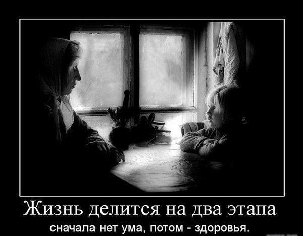 Философия в картинках - Страница 2 5058978d0127