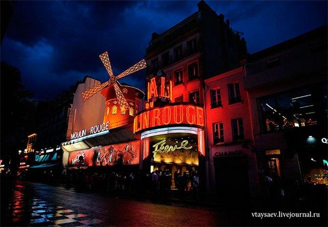 Ах, Париж...мой Париж....( Город - мечта) 8c0439ee744a