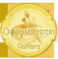 """Выпуск работ Факультета: """"Цветочный чай"""" C339cacfc7d8"""