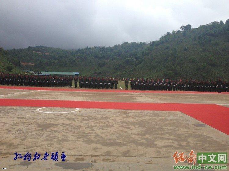 Myanmar Armed Forces B5119b0db773