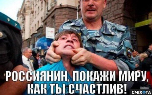 Украинский юмор и демотиваторы - Страница 2 7f2fe08f6a55