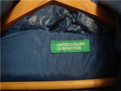 Продам зимову курточку на хлопчика B7ba605f5576
