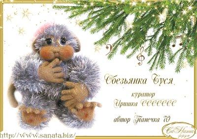 Награды Танечка 70 6cdbfae3381et