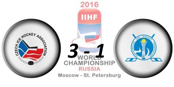 Чемпионат мира по хоккею с шайбой 2016 B66bc7673350