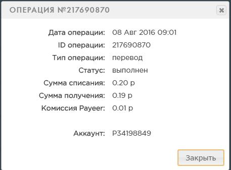 Заработок без вложений, халявный бонус каждый час на электронный кошелек - Страница 2 48307f811488