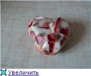 Мыльные камни - Страница 7 D43250090691t
