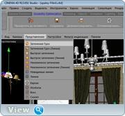 Моделирование в Cinema4D - Страница 3 5593be5de4db