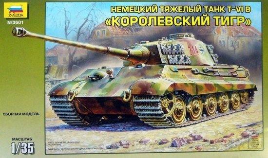 Кинг Тигр, 1/35, (Звезда 3601). 25d5a4eadac0