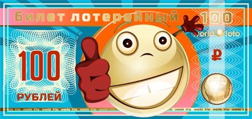Re: World-Loto.com - уникальный проект 2014 года c выводом денег - Страница 2 002cebe060a0