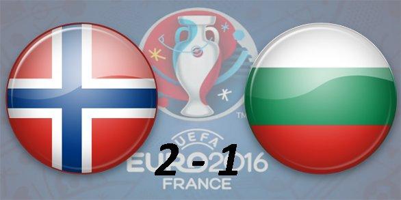 Чемпионат Европы по футболу 2016 Dbeb94a75455