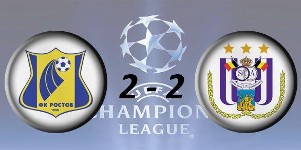 Лига чемпионов УЕФА 2016/2017 0286055de095