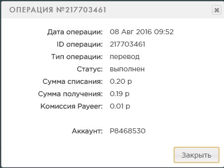 Заработок без вложений, халявный бонус каждый час на электронный кошелек - Страница 2 8686f9db6683