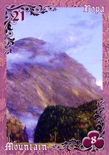 Лиловые и вишневые сумерки - Страница 2 58ba7b559170