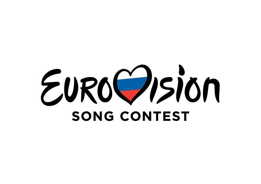 Евровидение - 2017 - Страница 16 25553ade716e