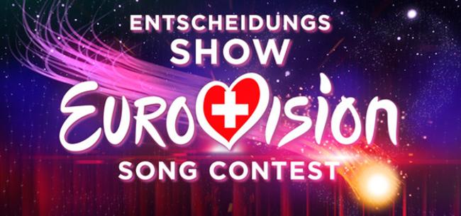Евровидение - 2017 - Страница 16 Ceac0a08bc4b
