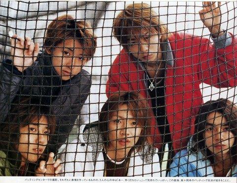 ARASHI. Радужные мальчики - 2 - Страница 15 400002834f10