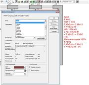 ArCon Professional +2011 2fc6ccf50304t