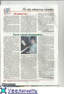 Милосердие не порок, помощь Наталье Полевой - Страница 2 918b3e818fb9t