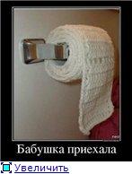Смешные вязалки - тема с юмором о вязании - Страница 12 05705df736fbt