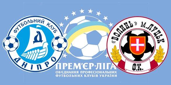 Чемпионат Украины по футболу 2012/2013 8a5fcb6142f2