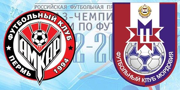 Чемпионат России по футболу 2012/2013 5ffa2b40e2b2