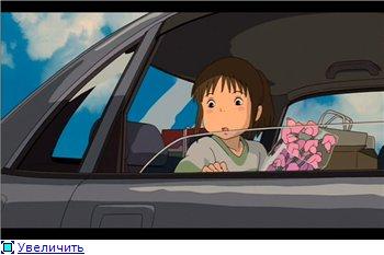 Унесенные призраками / Spirited Away / Sen to Chihiro no kamikakushi (2001 г. полнометражный) 6d57b249fb2et