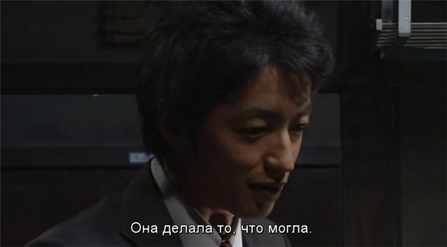 Сериалы японские - 4 - Страница 8 Fb2f5d8fd1ba