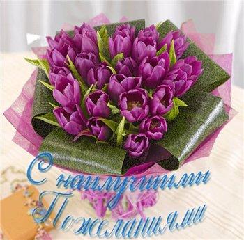 Поздравляем с Днем Рождения Марианну (Леся1982) Aaa9d1c20929t