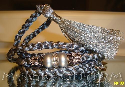 Magic Charm - ошейники, обереги, украшения и аксессуары для собак 34486ef67912