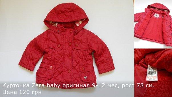 Одежда для девочки от 0 до 3-х лет, после одного ребенка, много всего 2110fe6037ae