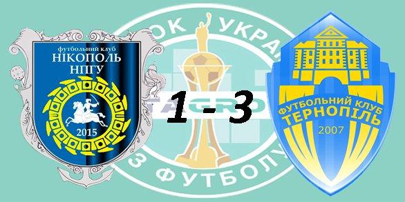 Чемпионат Украины по футболу 2015/2016 61558b6d7268