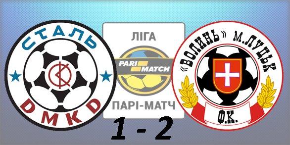 Чемпионат Украины по футболу 2015/2016 1681956f6fd9