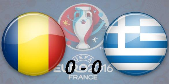 Чемпионат Европы по футболу 2016 F0e1f863d990