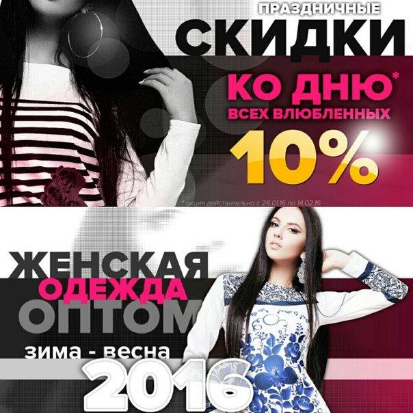 NIKO-Opt - Более 520 моделей женской одежды от производителя! опт от 3-х едениц! A5038b0958fe